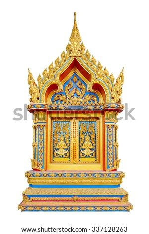 Carving of Thai Temple door in golden color. Isolated on white. - stock photo