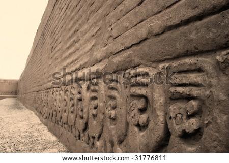Carvings at Chan Chan, Peru - stock photo