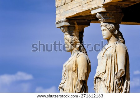 Caryatides, Erechtheion temple Acropolis in Athens, Greece - stock photo