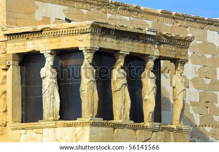 Caryatids on the Acropolis hill in Athens Greece - stock photo