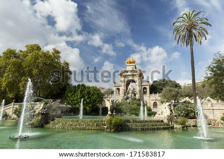 Cascada fontaine in Park of Barcelona, Spain - stock photo