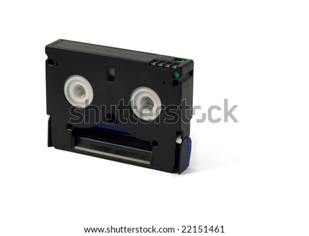 Casette, isolated on a white background - stock photo
