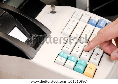 Cash Machine was used by Customer and operator in super store - stock photo