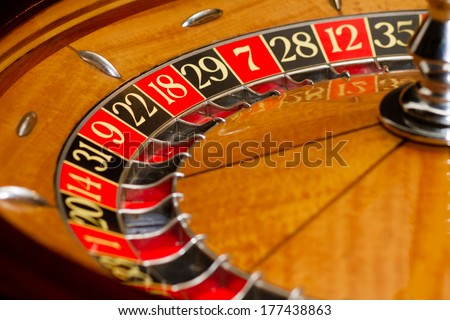 casino roulette - closeup - stock photo