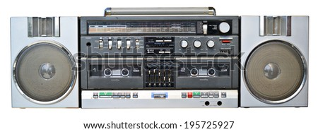 Cassette tape player - stock photo