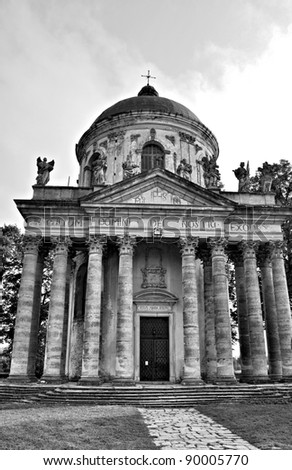 Cathedral at Pidhirtsi, Pidhirtsi Castle near Lviv. Black and white photo - stock photo