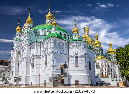 Cathedral church of famous Kiev Pechersk Lavra Monastery, Ukraine - stock photo