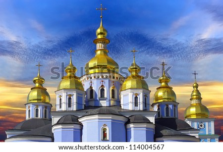 Cathedral - famous church complex in Kiev, Ukraine, Europe - stock photo