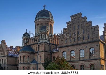 Cathedral made from brown bricks of Chernivtsi State Univercity, Ukraine - stock photo