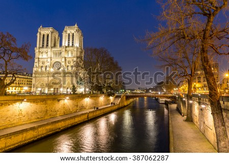 Cathedral Notre Dame Reims Champagne at dusk, Paris France - stock photo