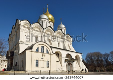 Cathedral of Archangel is Russian Orthodox church dedicated to Archangel Michael. It is located in Cathedral Square of Moscow Kremlin in Russia - stock photo