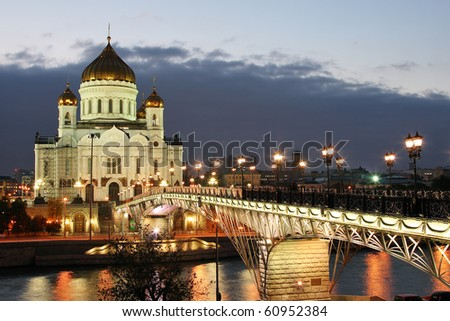 Cathedral of Christ the Savior in the evening. Moscow. Russia. - stock photo