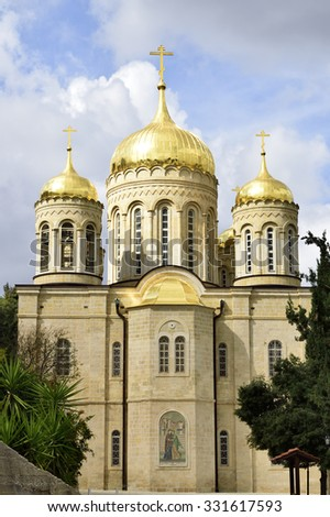 Cathedral of Gorny Russian Orthodox convent in Ein Kerem, Israel - stock photo