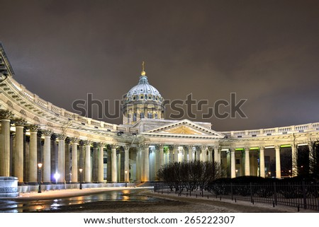Cathedral of Our Lady of Kazan in winter. St. Petersburg, Russia - stock photo