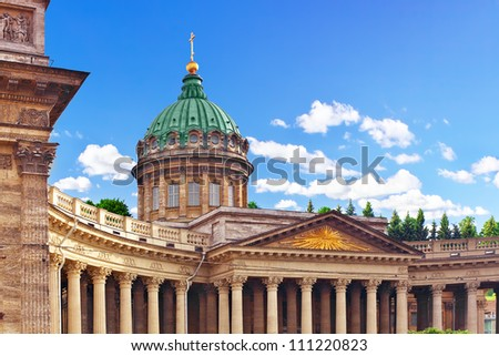 Cathedral of Our Lady of Kazan, Saint Petersburg, Russia - stock photo