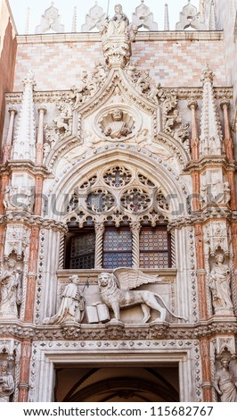 Cathedral of San Marco Venice Italy architecture details - stock photo