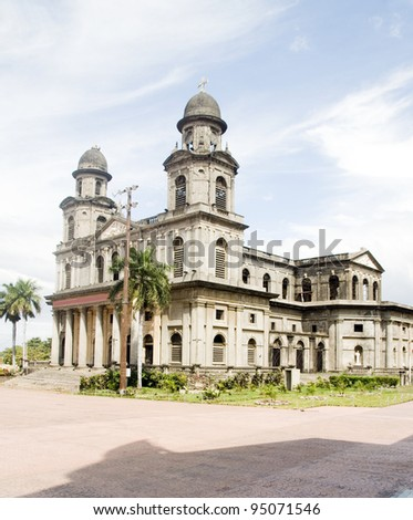Cathedral of Santiago Managua Nicaragua on Plaza of the Revolution - stock photo