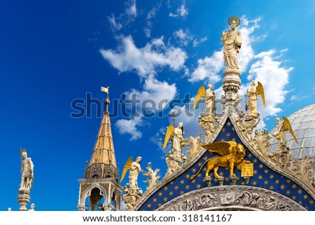 Cathedral of St. Mark - Venice Italy / Detail of the St. Mark Cathedral in the city of Venice (UNESCO world heritage site), Veneto, Italy - stock photo