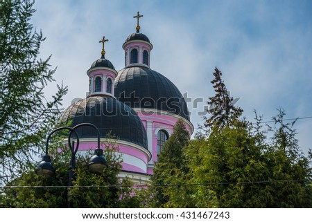 Cathedral of the Holy Spirit Ukrainian Orthodox Church (Moscow Patriarchate) in Chernivtsi.  - stock photo