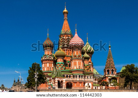 Cathedral of the Holy Virgin in Moscow. XVI century architectural monument. - stock photo