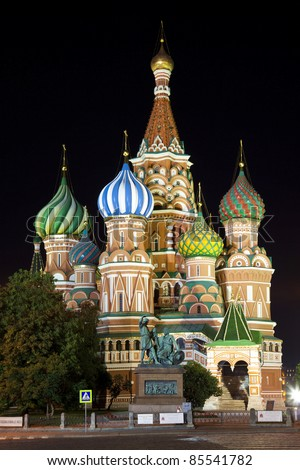 Cathedral of the Intercession (St. Basil's Cathedral) in Moscow. Night view from Red Square. - stock photo