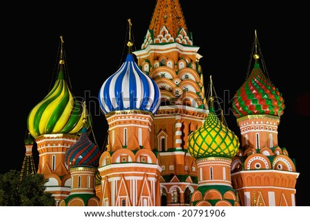 Cathedral of Vasily the Blessed at night, Moscow, Russia - stock photo
