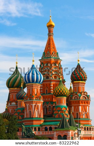 Cathedral of Vasily the Blessed on Red Square in Moscow, Russia - stock photo
