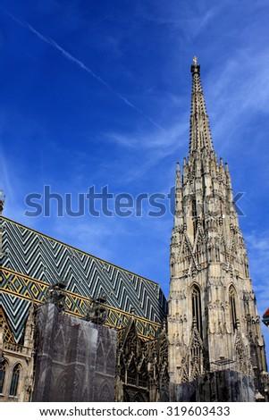 cathedral on stephansplatz in Vienna, Austria - stock photo