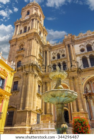 Cathedral Square and the episcopal palace in Malaga, Spain - stock photo