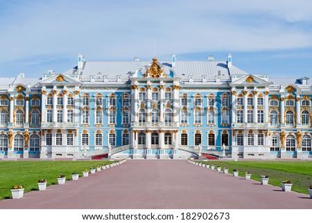 Catherine palace in Pushkin, Russia - stock photo