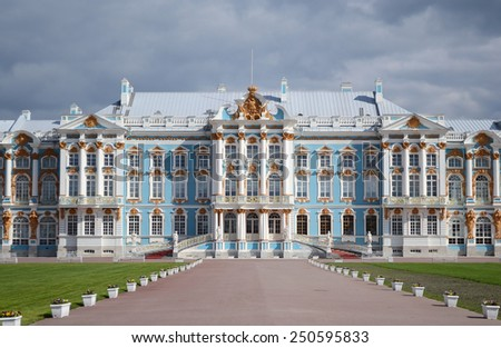 Catherine Palace in Tsarskoe Selo, suburb of St. Petersburg, Russia. - stock photo