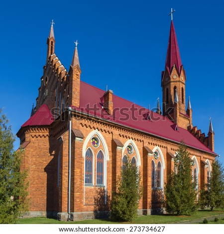 Catholic Church in Stolovichi (Stolowiczy), Belarus in Gothic Revival style. - stock photo