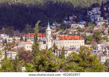 Catholic Ð¡onvent, Ein Kerem, Jerusalem, Israel - stock photo