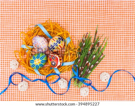 catkins, green grass and easter eggs in nest.Blank, greeting easter card.Simple your text. Empty card - stock photo