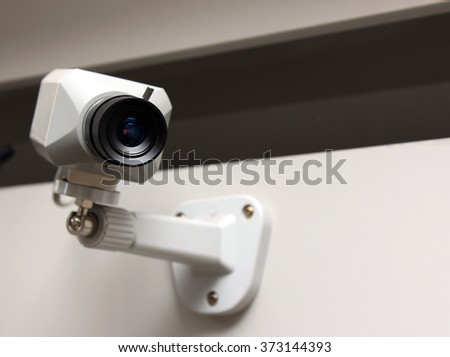 CCTV for Cecurity - stock photo