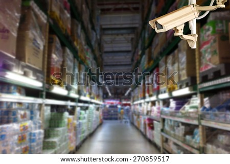 CCTV for record everthing inside building for protect everything. - stock photo