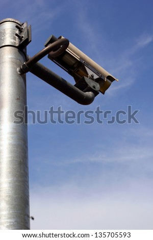 CCTV late. - stock photo