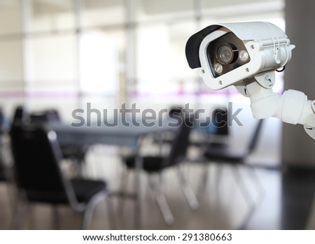 CCTV or surveillance operating in office building. - stock photo