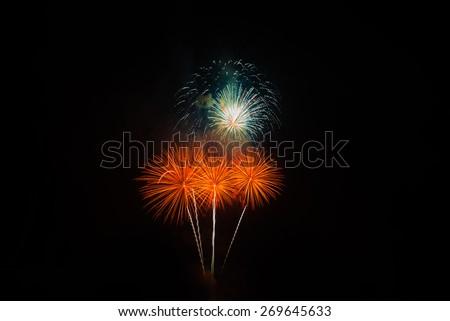 celebration fireworks - stock photo