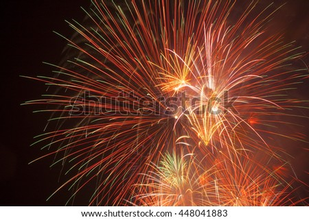 Celebration fireworks. Fireworks light up the sky.  - stock photo