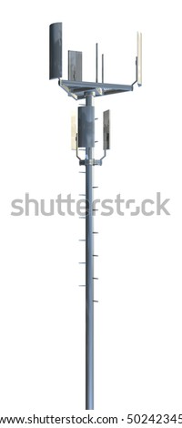 Cell phone mast - stock photo