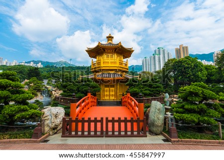 Center composition of Nan Lian Garden is a government public park situated at Diamond hill MTR station must see ,Kowloon,Hong Kong - stock photo