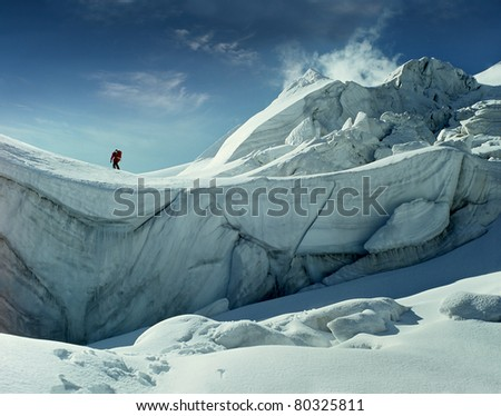 Central Caucasus Mountains, Ushba plateau, the border between Georgia and Russia - stock photo