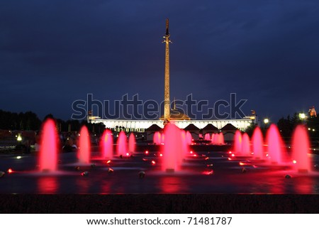 Central Museum of Great Patriotic War, Victory Monument with figure of goddess of victory Nike at  night in Moscow, Russia - stock photo
