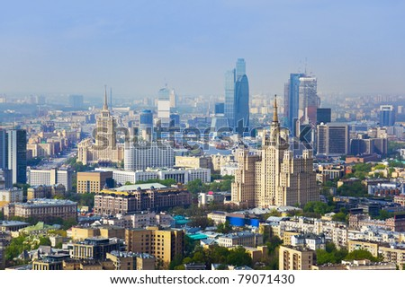 Centre of Moscow, Russia - aerial view - stock photo