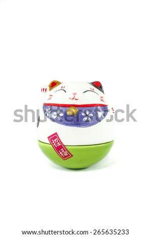 Ceramic Japanese Fortune Cat [Maneki Neko] isolated on white background. Green symbolizes of bringing luck in good health - stock photo