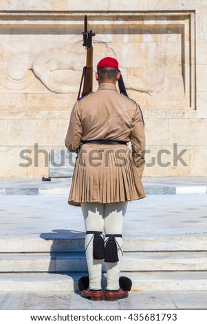 Ceremonial changing guards in Athens, Greece in a summer day - stock photo
