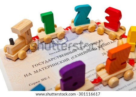 Certificate of the Russian Federation for maternity capital with a children's train with figures - stock photo