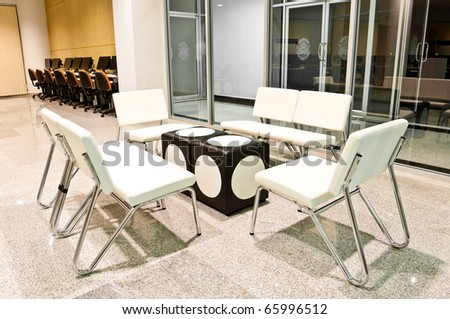 chair for rest in computers room - stock photo