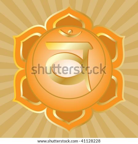 chakra series: swadhisthana or sacral chakra symbol - stock photo